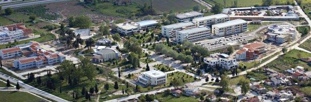 Αεροφωτογραφία ΤΕΙ Κεντρικής Μακεδονίας